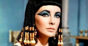 Il Trucco egiziano